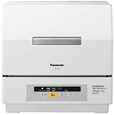Panasonic(パナソニック) 食器洗い乾燥機 NP-TCR2-W(ホワイト)の商品画像