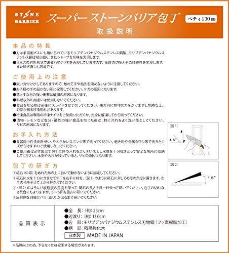 協和工業(kyowa) スーパーストーンバリア包丁三徳 SBST165の商品画像6
