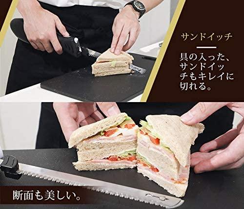 THANKO(サンコー) 充電式コードレス電動肉&パン切り包丁「エレクトリックナイフ」 ブラックの商品画像5