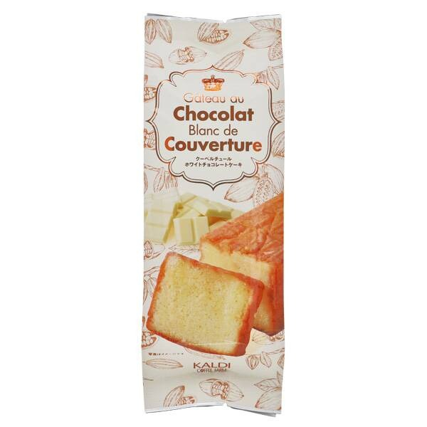 KALDI(カルディ)クーベルチュールホワイトチョコレートケーキ