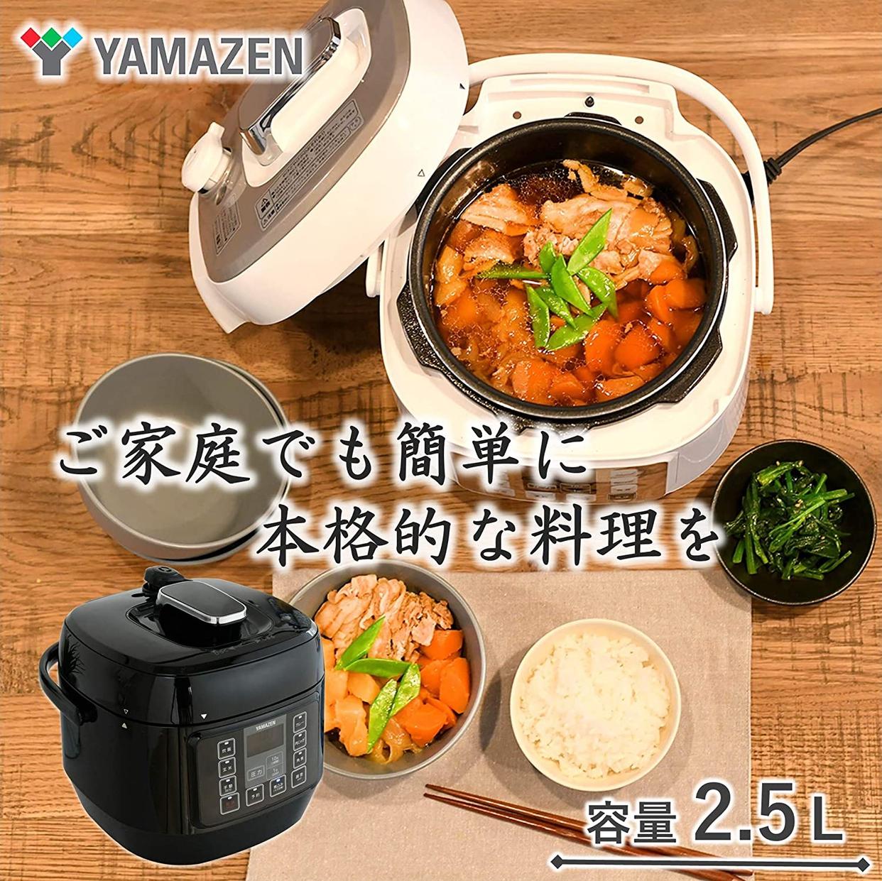 山善(YAMAZEN) 電気圧力鍋 EPCA-250Mの商品画像2