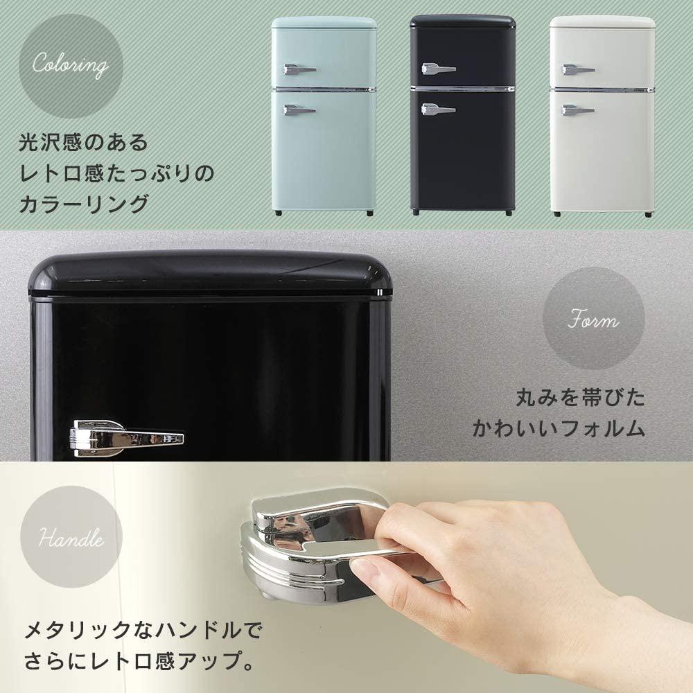 IRIS OHYAMA(アイリスオーヤマ) ノンフロン冷凍冷蔵庫 PRR-082Dの商品画像2