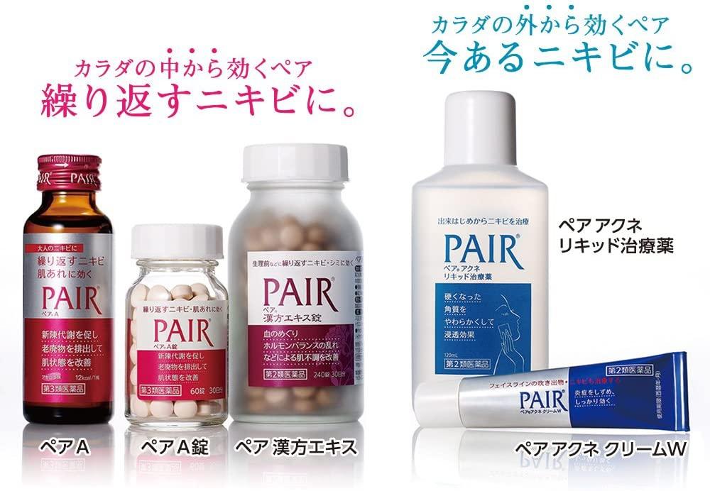 LION(ライオン) ペアアクネリキッド治療薬【第2類医薬品】の商品画像7