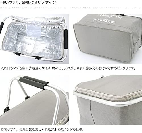 confiture(コンフィチュール) ピクニックバスケットLの商品画像5