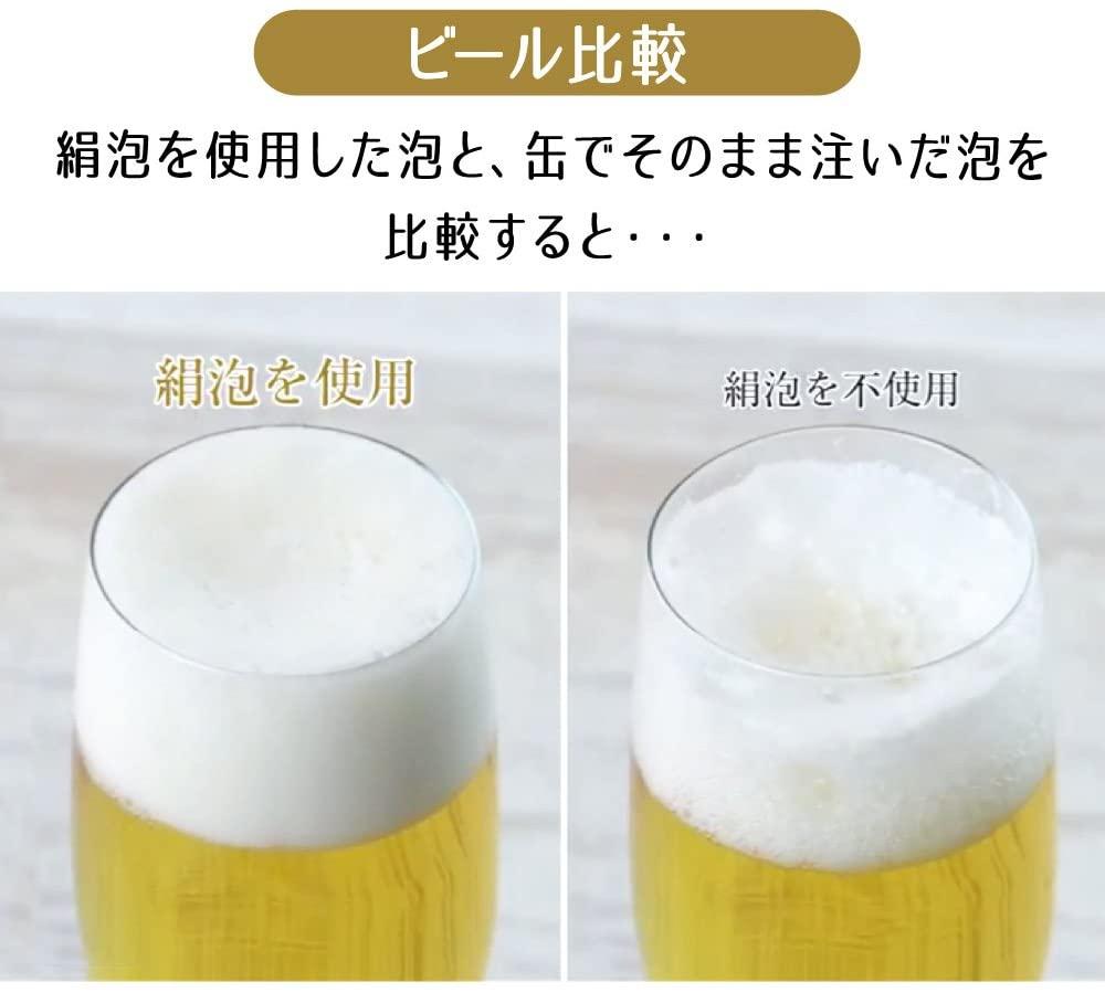 DOSHISHA(ドウシシャ)ビンタイプビアサーバー 絹泡の商品画像4