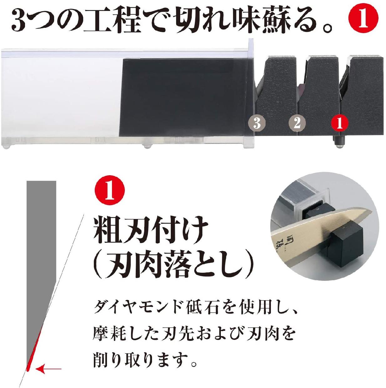 関孫六(セキノマゴロク)ダイヤモンド&セラミックシャープナー片刃用 AP0162の商品画像3