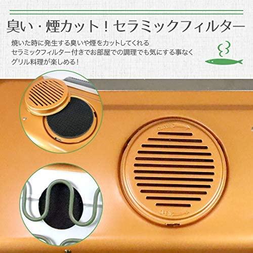 SIS(エスアイエス) マルチロースター 2502TFの商品画像6