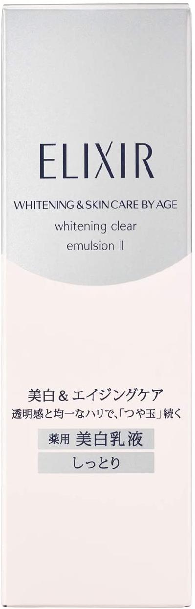 ELIXIR(エリクシール)ホワイト クリアエマルジョン T Ⅱの商品画像2