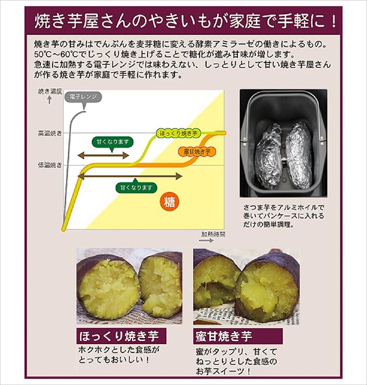 エムケー精工(MK SEIKO) ふっくらパン屋さん (ホームベーカリー1斤タイプ) HBK-101Pの商品画像3