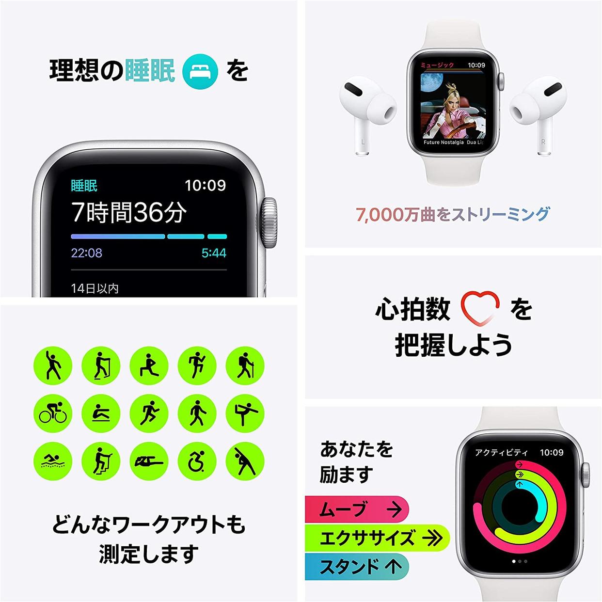 Apple(アップル) Apple Watch SE(GPSモデル) MYDM2J/Aの商品画像7