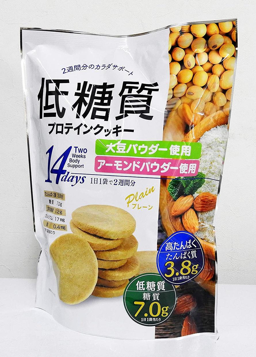 オールウェイズ 低糖質プロテインクッキー 14日分
