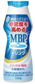 雪印メグミルク MBP ドリンク