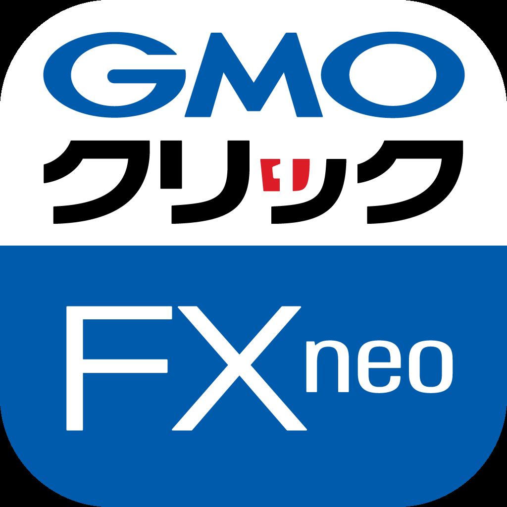 GMOクリック証券 GMOクリックFXneoの商品画像