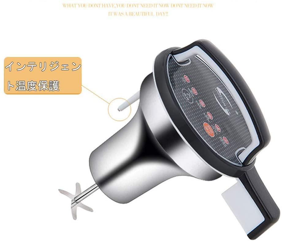 HomeTeck(ホームテック) 豆乳メーカー wyt028-Eの商品画像4