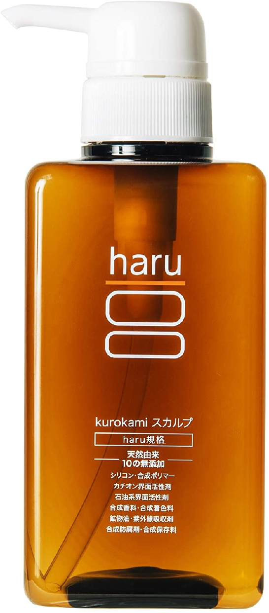 haru(ハル)kurokami スカルプの商品画像9