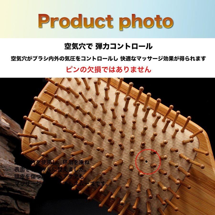 BEREAM STORE(ビリームストア) バンブー パドルブラシの商品画像10