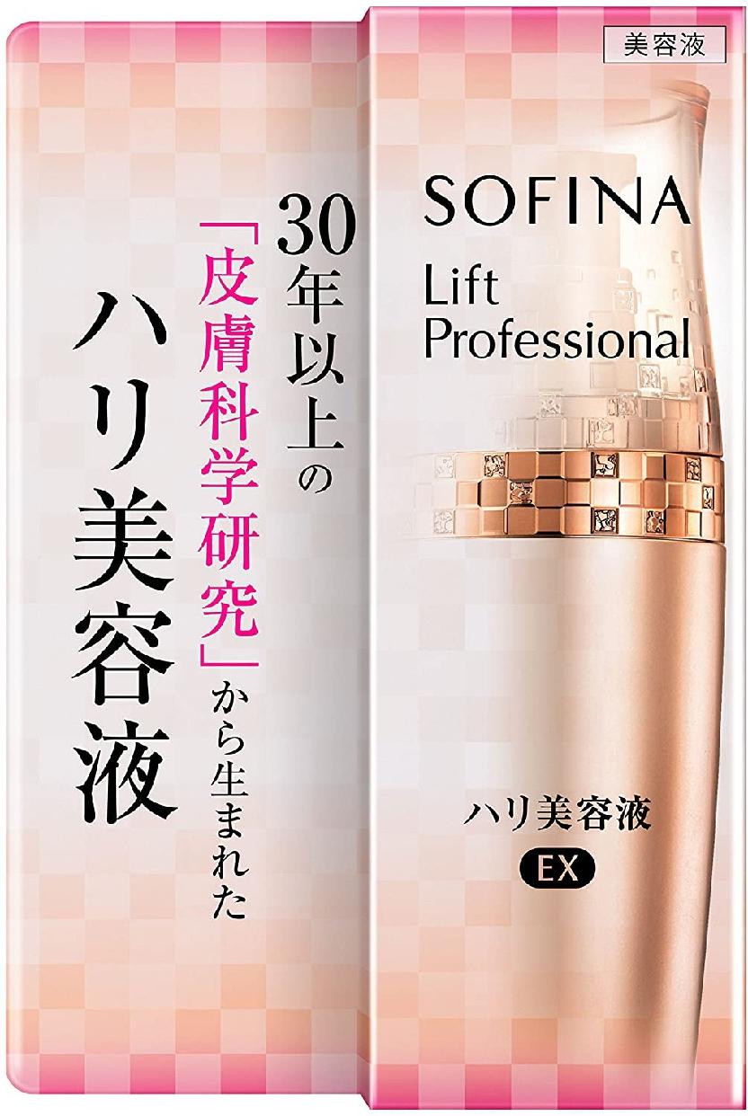 SOFINA Lift Professional(ソフィーナ リフトプロフェッショナル) ハリ美容液 EXの商品画像7