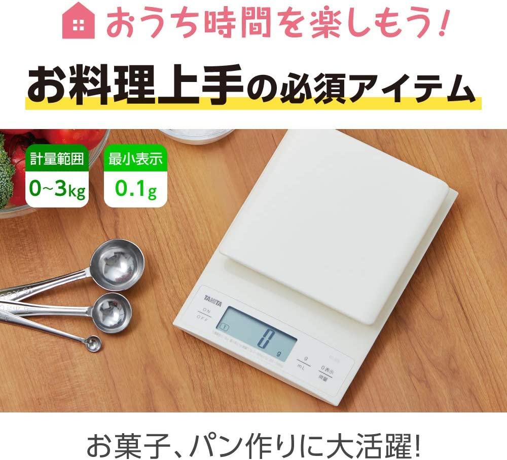 TANITA(タニタ) デジタルクッキングスケール KD-320の商品画像2