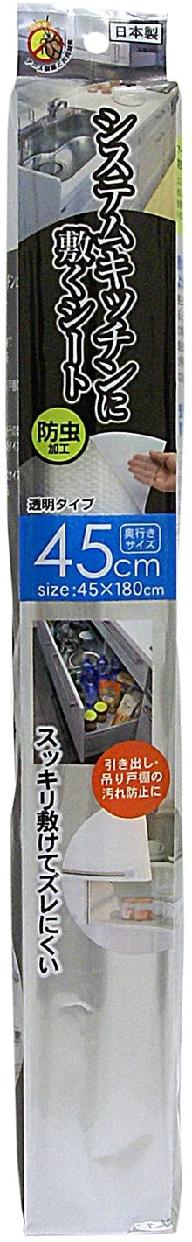 東和産業(とうわさんぎょう)システムキッチン用防虫シート 45の商品画像