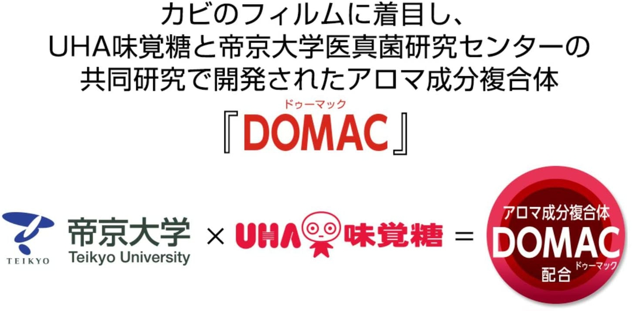 UHA味覚糖 シタクリア タブレットの商品画像7
