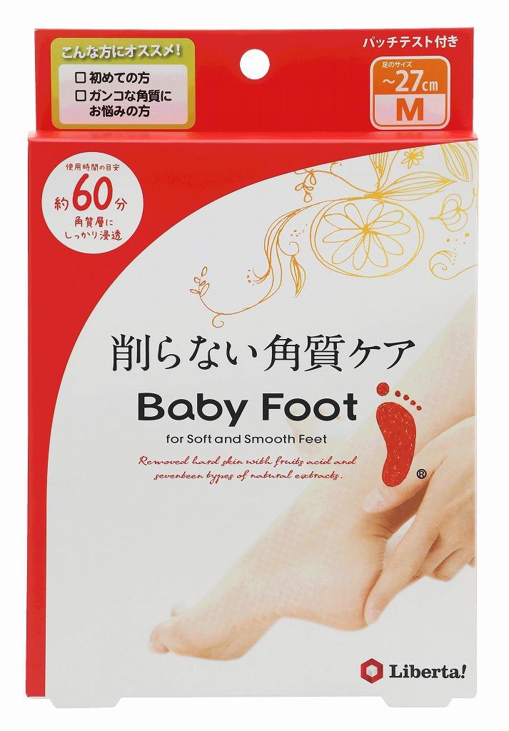 Baby Foot(ベビーフット) イージーパック SPT60分タイプ