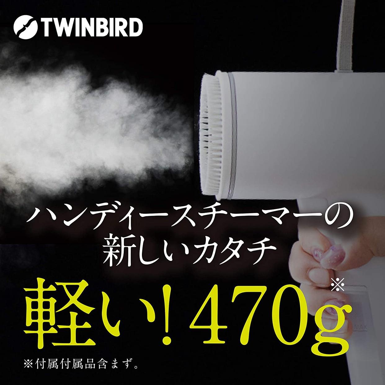 TWINBIRD(ツインバード) ハンディースチーマー SA-D096Wの商品画像2
