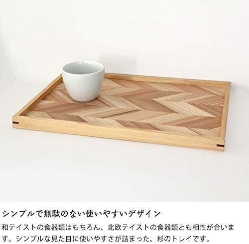 中川政七商店(なかがわまさしちしょうてん)吉野杉のトレイの商品画像3