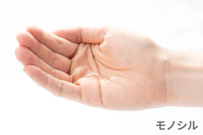 ハツモールSP育毛剤の商品画像3