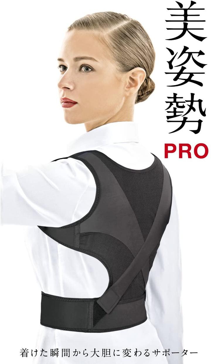 La-VIE(ラヴィ) 美姿勢PROの商品画像5