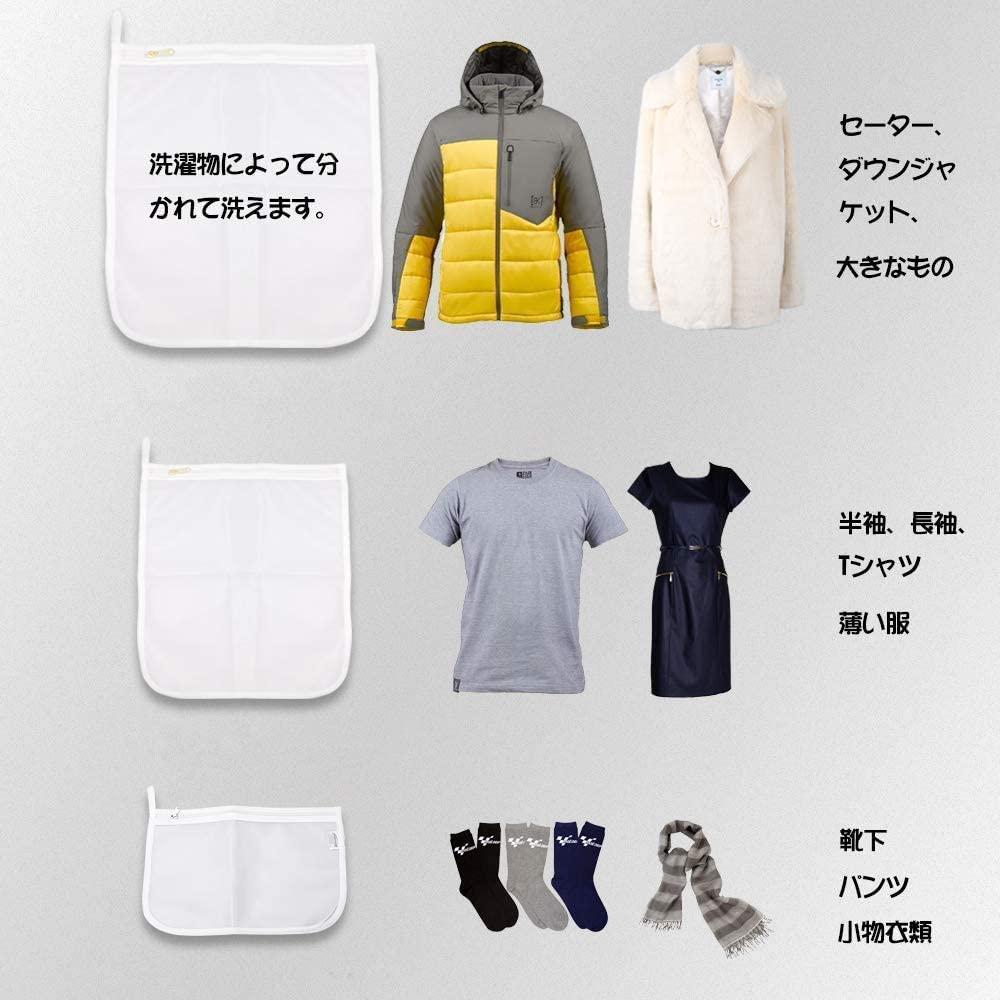 YOKELLMUX(ヨケルマックス) 洗濯ネット ランドリーネット 洗濯袋 6枚入れの商品画像7