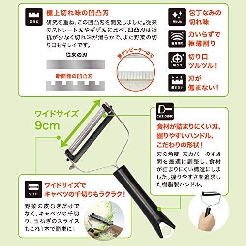 協和工業(kyowa) 夢ゲンピーラーの商品画像4