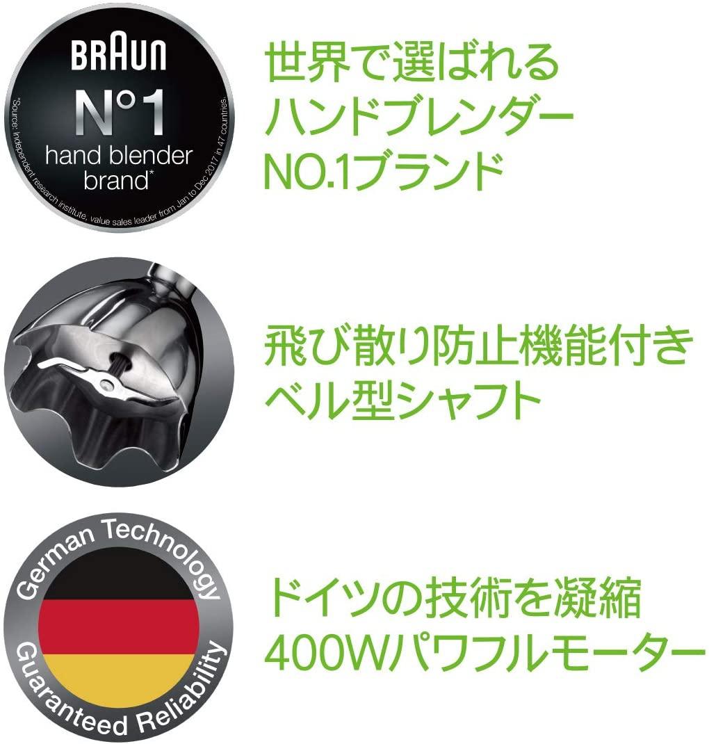 BRAUN(ブラウン)マルチクイック 7 ハンドブレンダー MQ735の商品画像7