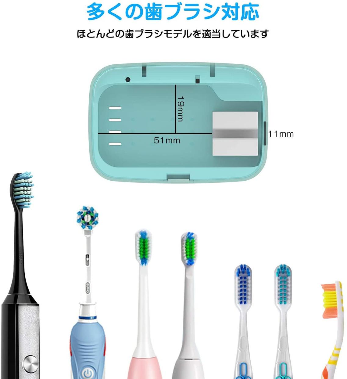 LIDIWEE 歯ブラシ除菌器 V2560QM53T15GJ09EVの商品画像5