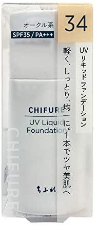 CHIFURE UV リキッド ファンデーションの商品画像2