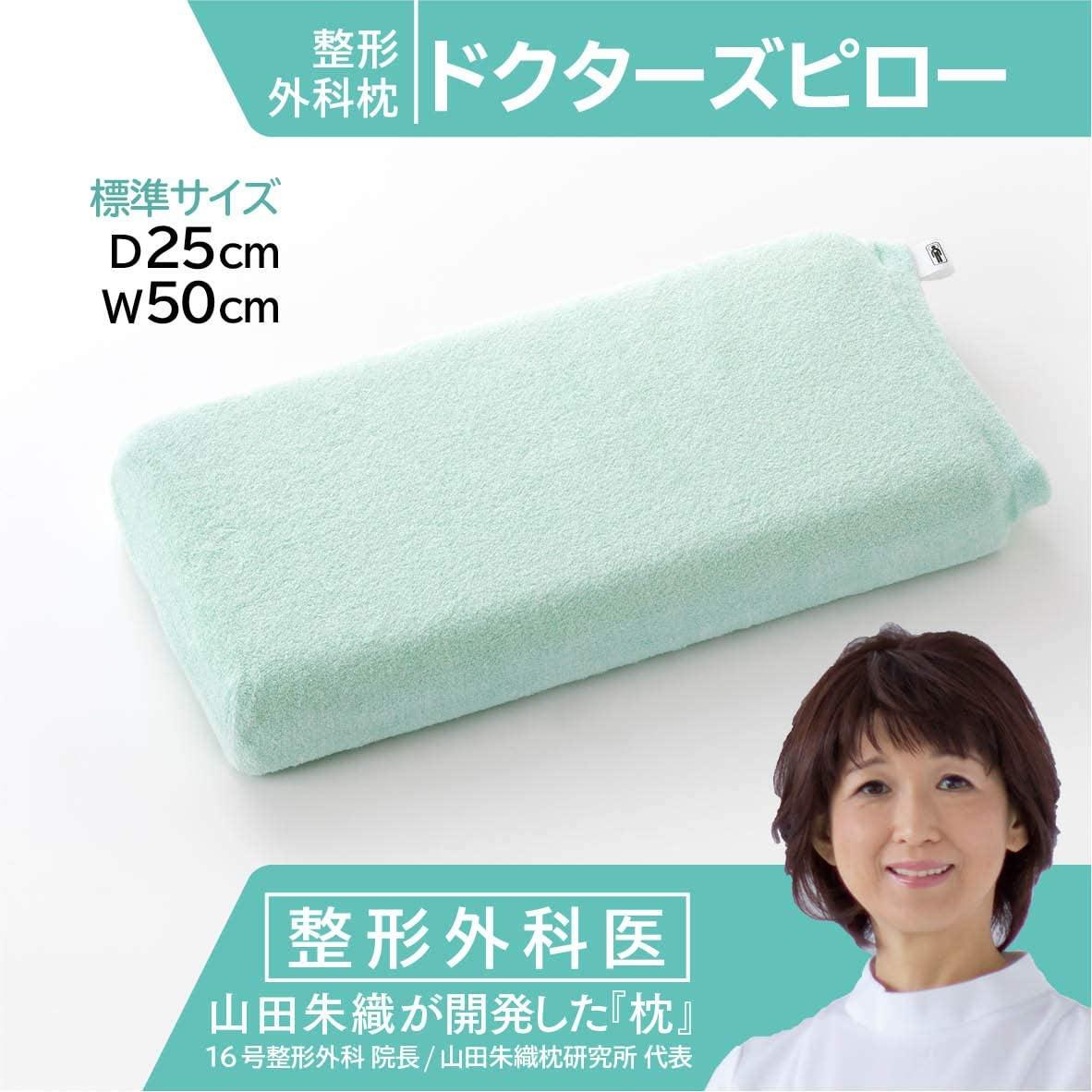 山田朱織枕研究所 整形外科枕ライトの商品画像2