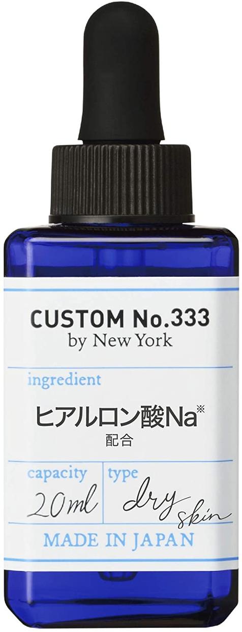 CUSTOM No.333 by New York(カスタムナンバートリプルスリー) 濃密ヒアルロン酸