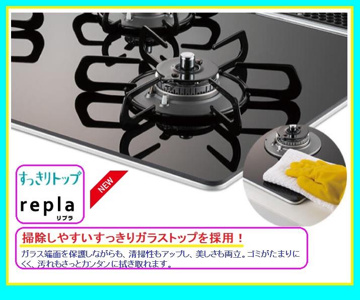 SENCE(センス) RX31W28U12RW/12A13A 幅60cm シルバーの商品画像5