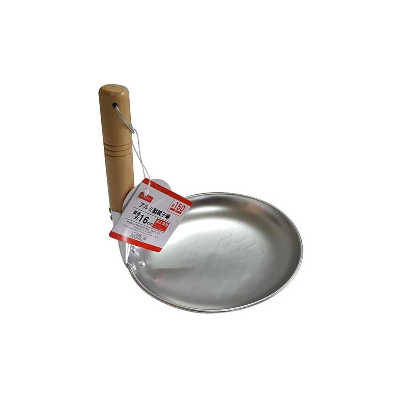 DAISO(ダイソー) アルミ製親子鍋の商品画像