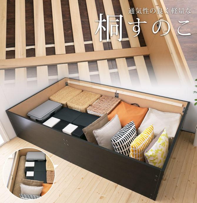 interior office one(インテリアオフィスワン) 天然い草張り大収納ベッドの商品画像6