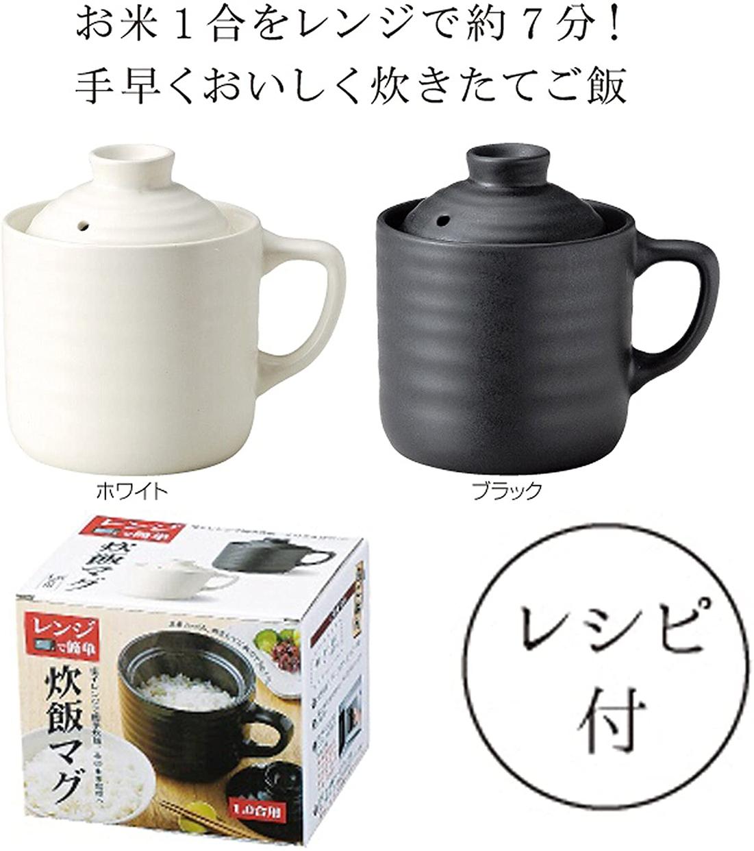 丸辰(MARUTATSU) レンジで簡単 炊飯マグの商品画像2