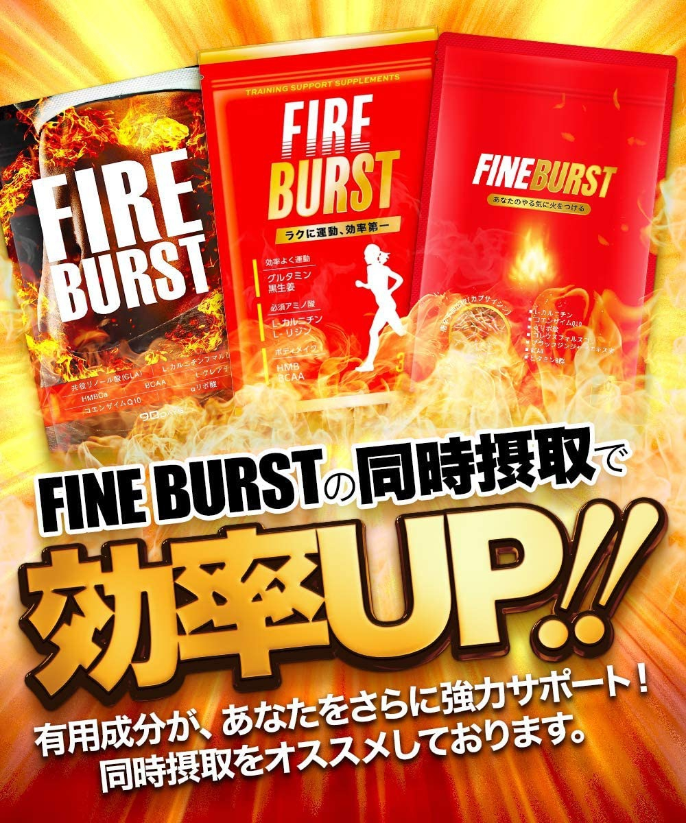 DUEN FIRE BURSTの商品画像2