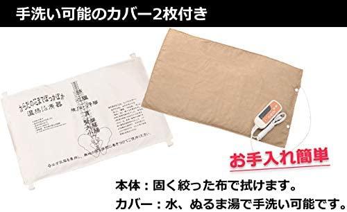 KUROSHIO(クロシオ) 温熱治療器 ぽっかぽか 58217の商品画像9