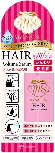 MYSALON(マイサロン)ヘアボリュームセラムの商品画像4