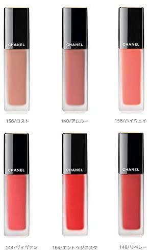 CHANEL(シャネル) ルージュ アリュール インクの商品画像2
