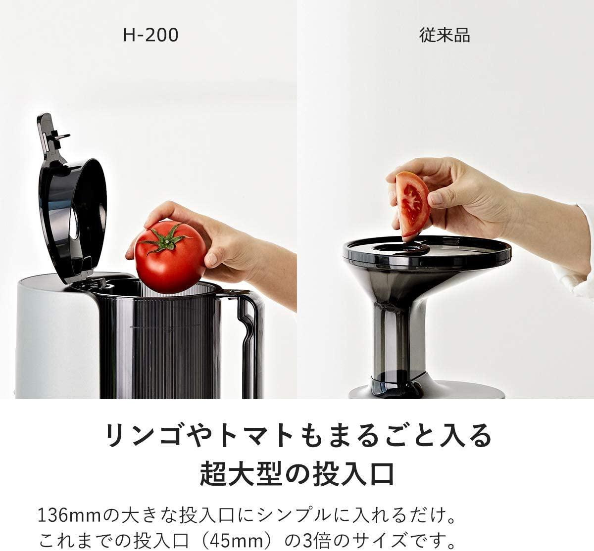 HUROM(ヒューロム) スロージューサー H-200の商品画像3