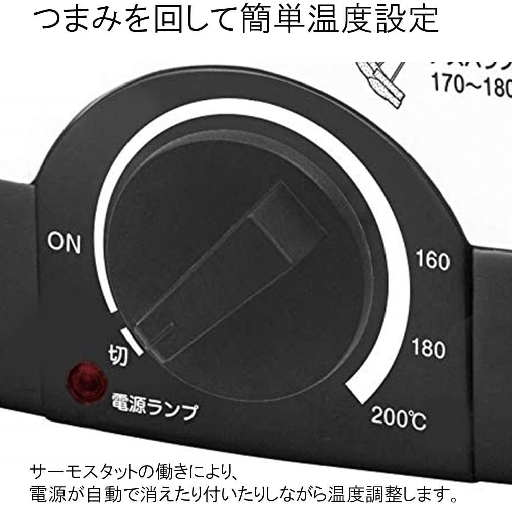 山善(YAMAZEN) 電気フライヤー  揚げ物の達人 YAC-M121(W)の商品画像4