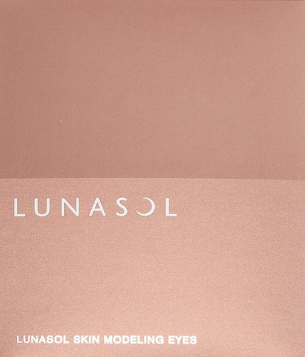 LUNASOL(ルナソル) スキンモデリングアイズの商品画像8