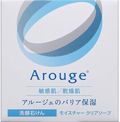 Arouge(アルージェ) モイスチャー クリアソープの商品画像