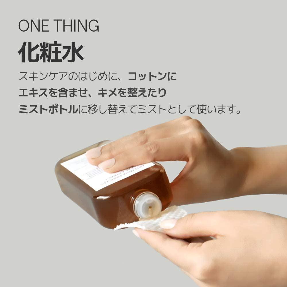ONE THING(ワンシン) 青みかんエキスの商品画像2