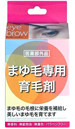 Hatsumoru(ハツモール)アイブロービューティーの商品画像